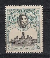1920 EDIFIL 299* NUEVO CON CHARNELA. VII CONGRESO DE LA UPU