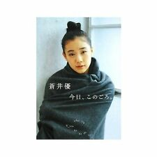 YU AOI PHOTO BOOK RECENTLY TODAY JAPAN 2008 Very Good