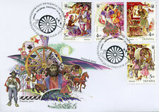 Ukraine 2017 FDC Roma National Minorities 4v Cover Cultures Traditions Stamps