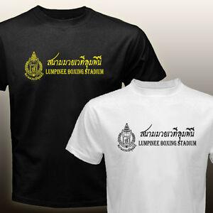 New Lumpinee Muay Thai Thai Boxing Kickboxing Stadium Thailand T-shirt