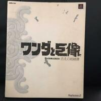 Wanda to Kyozo Shadow of the Colossus Set Info & Art Book game book Japanese