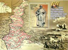 RUSSIA 2004 Sc# 6813, Souvenir Sheet, WWII Offensives of 1944, 60th Anniv. MNH