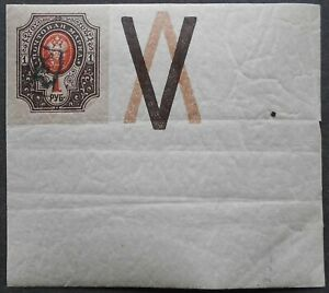 Armenia 1919 regular issue, Lyapin #29, MH, CV=15$