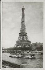 FRANCE - PARIS - TOUR EIFFEL (1CP)