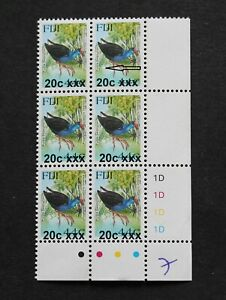 FIJI - ERROR PROVISIONAL OVERPRINT 20c/44c MNH PLATE BLK6 WITH SHIFTS RR
