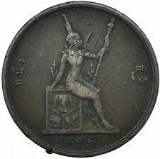 More details for coin / thailand 1 att 1899 beautiful rare coin      #wt28092