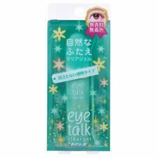 ☀Koji Clear Eye Talk Double Eyelid Glue Maker Moist 7ml