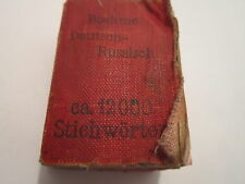VINTAGE MINIATURE MIDGET LILLIPUT BOOK DICTIONARY GERMAN-RUSSIAN 12000