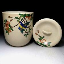 JO4: Japanese Tea Ceremony Mizusashi, Water Container, Kyo ware, Bird & tree