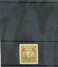 China Sc 549 i20(Sg 695e)(*)Vf Ngai 1943 20/28c Olive, Kwangsi, -