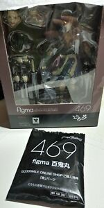 Max Factory Figma 469 Dororo Hyakkimaru by Goodsmile Company NEW Sealed + Bonus