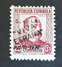 ESPAÑA SPAIN PATRIOTICO SEVILLA 1936 EDIFIL n.7 MNH sello suelto.
