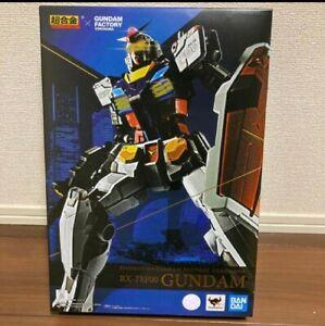 Bandai Chogokin Gundam Factory Yokohama Venue Limited RX-78F00 GUNDAM 2020 40th