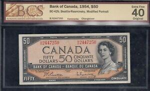 1954 Bank of Canada $50 Banknote - BC-42b - BCS Extra Fine 40, original