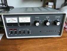 Yaesu FL-2100B  Ham, Amateur Radio LINEAR AMPLIFIER Excellent Physical Condition