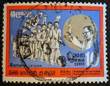 Stamp Ceylon 1970 10c Victory March Solomon Bandaranaike Used