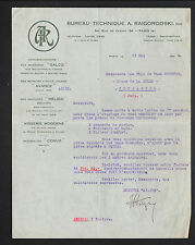 "PARIS (IX°) FOURNITURES & PIECES de MOTEURS ""A. RAIGORODSKI"" 1924"