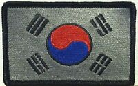 SOUTH KOREA FLAG Tactical PATCH Iron-On  Patch Black & Gray  Version #02