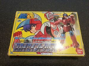 Saint Seiya vintage Bandai 1987 JP- Sky cloth Sho (incomplete)