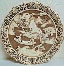 VINTAGE 1982 ARNART  IVORY DYNASTY INTRICATE  SCENIC ASIAN ART PLATE