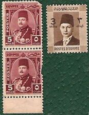 Postage Middle Eastern Stamps