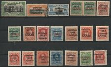 GREECE  CRETE 1908-1923  Collection most MNH G Value With Red & Black Overprint!