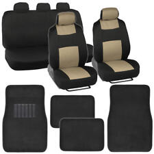 Car Seat Covers Beige Polyester Cloth w/ Front & Rear Black Carpet Floor Mats