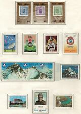 Nepal Beautiful issues between 1981 - 1983 in Mixed (Mostly MNH) Condition