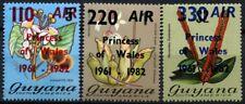 Guyana 1982 SG#979-981 Princess Of Wales 21st Birthday MNH Set #D69790