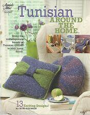 Tunisian Around The Home Kim Guzman Crochet Patterns Booklet Annie's Attic NEW