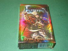 Berserk Russian Version Gold