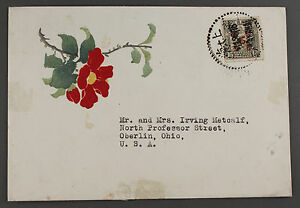 China 1916 Old Vintage Christmas Card Mailed to US from China Mint Director