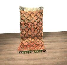 Vintage Shaggy Rug Hallway Berber Runner Boucherouite Area Handmade 6'X2.5' Feet