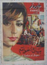 2P Movie Poster Ptd Italy RINGS SALESMAN  Youssef Shahine 140x198cm Fairuz 1965
