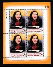 Thailand 2012 H.R.H. Princess Bajrakitiyabha / UN (Block of 4), MNH / **