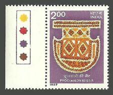 INDIA 1987 PHOOLWALON KI SAIR FESTIVAL DELHI FLOWERS ART PANKHA OFFERING SET MNH