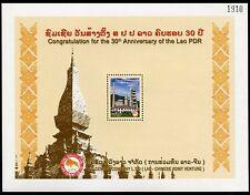 LAOS SCOTT#1679I  SOUVENIR SHEET MINT NH