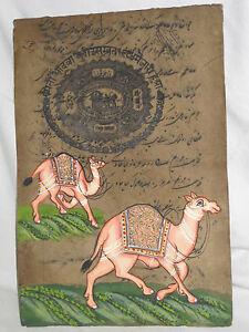 Jaipur FOLK ART Recycle CAMELS Painting Handmade Wild Life Ethnic India Parchmen