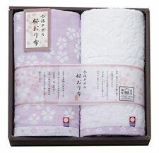 Imabari Towel cherry blossom cloth towel set purple Is7620-Pu w/Tracking