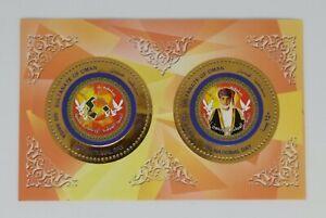 Oman Stamp - Gold - Foil + Embossed Miniature Sheet