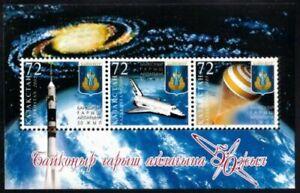 Kazakhstan 2005.Space. Baikonur.Cosmos.Souvenir Sheet. MNH**