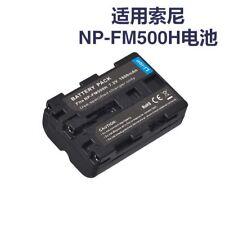For Sony camera NP-FM500H 1800mah battery A58 A65 77 A99 A100 A200 A350 A580A900