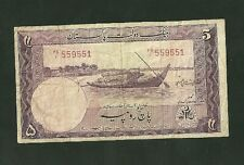 1951 Pakistan State Bank 5 Rupees Currency Note Pick #12 Paper Money