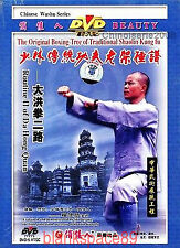 Shi deyang Dvd :Traditional Shaolin Kungfu Series - Routine Ii of Da Hong Quan