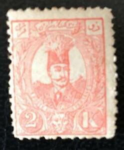 MIDDLE EAST.1889.SHAH. 2KR. MH KEY VAL. SCOTT# 79.CAT.VAL. 40 US$.