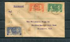 Einschreiben St. Helena Satzbrief Coronation 1937 nach Singapur - b7758