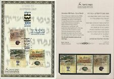 ISRAEL 1995 CITY OF DAVID PACK PLUS EXTRAS MINT / USED