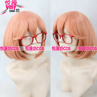 Kyokai no Kanata Kuriyama Mirai Anime Cosplay Costume Wig (With Glasses) + CAP