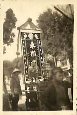 VIETNAM PHOTO PERIODE GUERRE D' INDOCHINE VERS 1950 / 1952