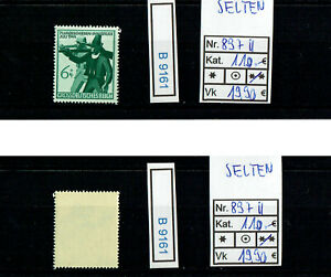 (B9161) DR Nr. 897 II ** Plattenfehler weißer Fleck am Hals Kat. 110.-€   SELTEN